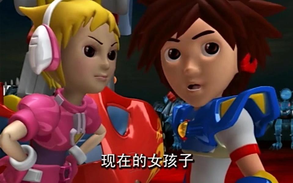 霹雳火动画片2_经典国产动画洛洛历险记:女孩子吵起架来一点理都不讲,霹雳火都看不