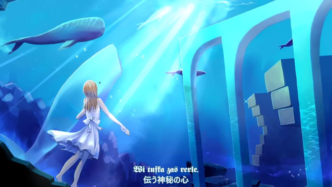【msyrfa】 梦鲸 【オリジナル曲】