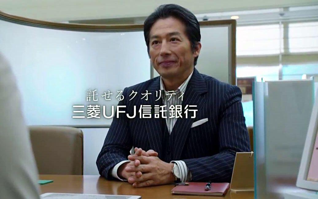三菱ufj銀行 593