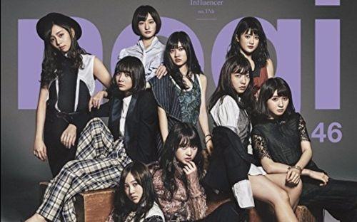 「高冷紫」influencer 成员个人PV合集