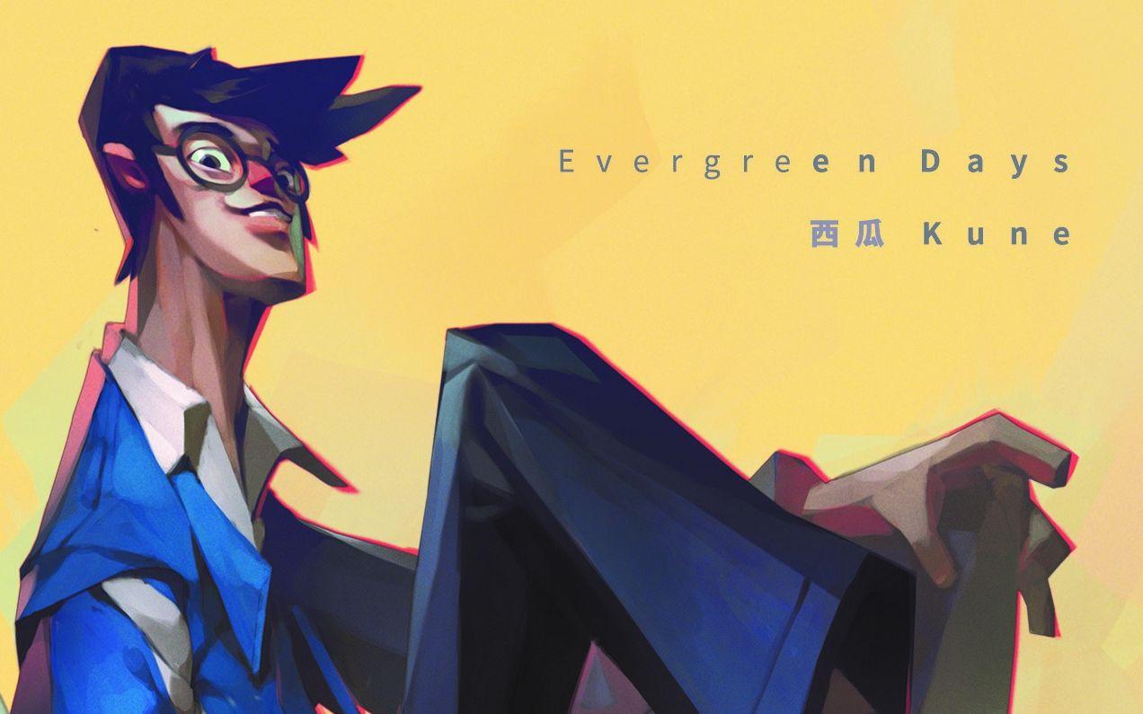 【西瓜Kune】首张个人原创音乐专辑《Evergreen Days》全曲试听串烧