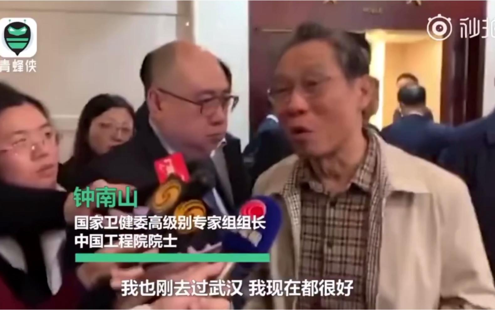 钟南山院士用粤语回怼港区的毒媒体