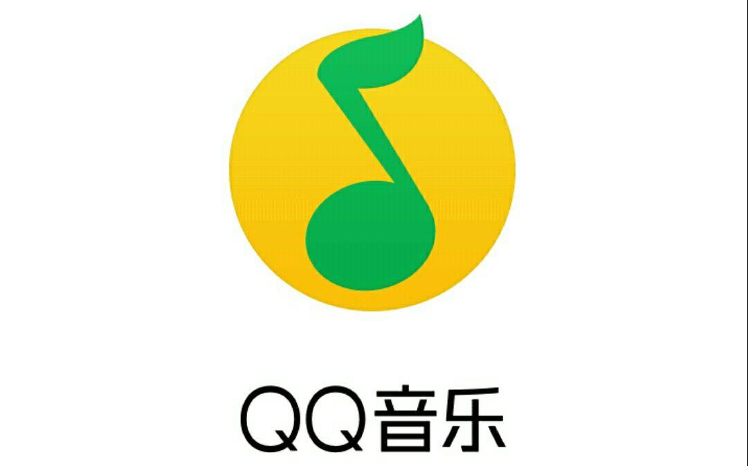 [QQ音乐]免费的美化主题你要不要?
