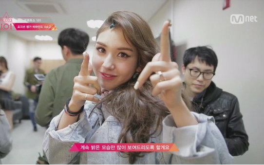 """160316【中字】Produce 101 """"谢谢,我爱你"""" position比赛幕后花絮②"""