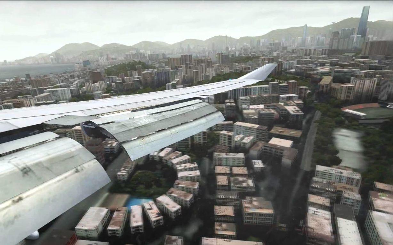 【mattybo02】fsx [hd] -realistic- pmdg 747-400 landing at kai