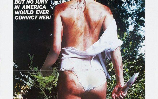 【奥雷】世界十大禁片之《我唾弃你的坟墓》1978版讲解