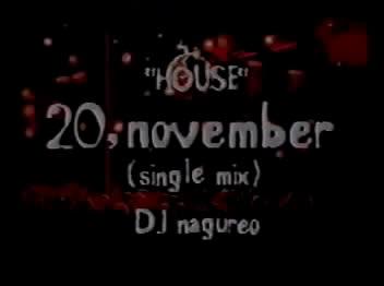 【狂熱節拍】20, november(single mix)