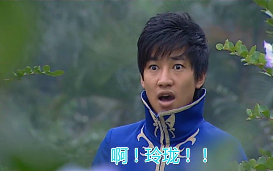 巴啦啦小魔仙游乐王子的直播回顾 2016 4