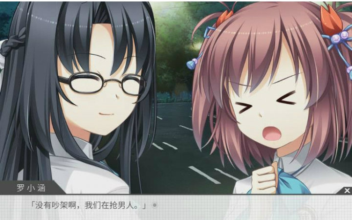 【高考结束的紫阳】p10高考生高考后玩高考 高考恋爱一百天 木馨?