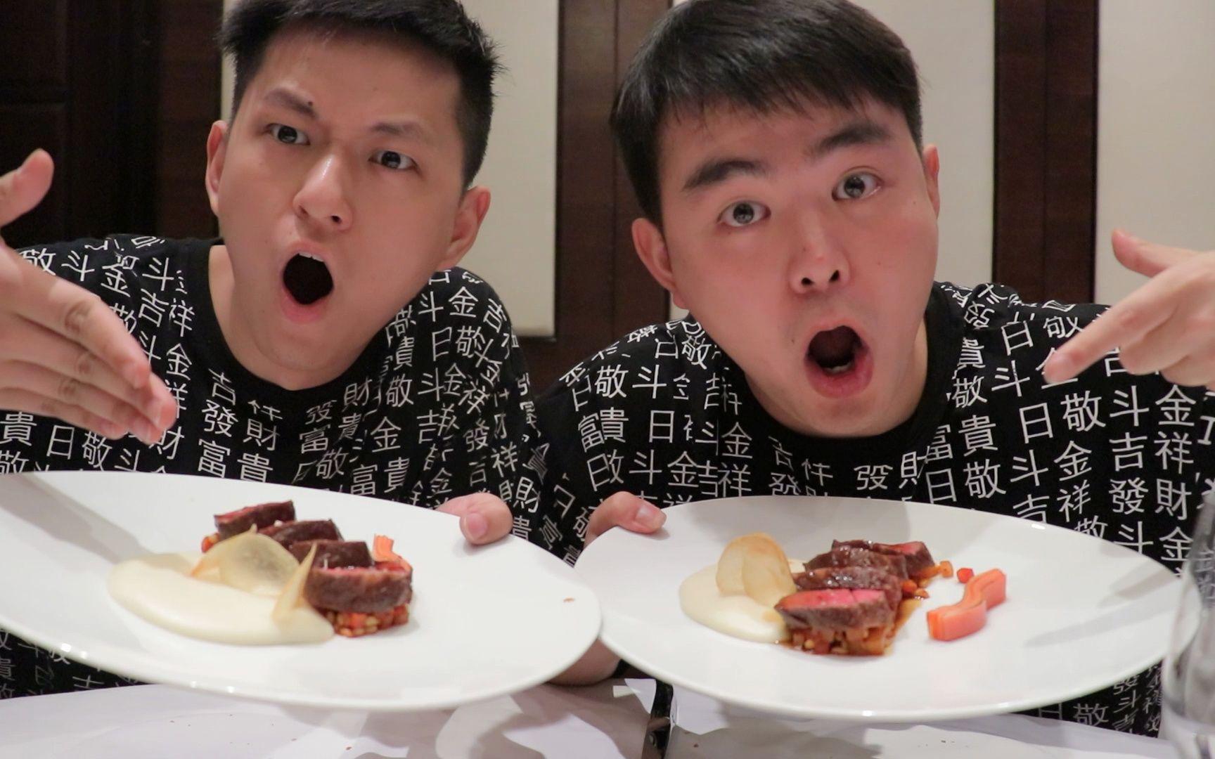 成都第一家米其林法式餐厅,一顿竟吃去了4600,一月工资一顿吃完