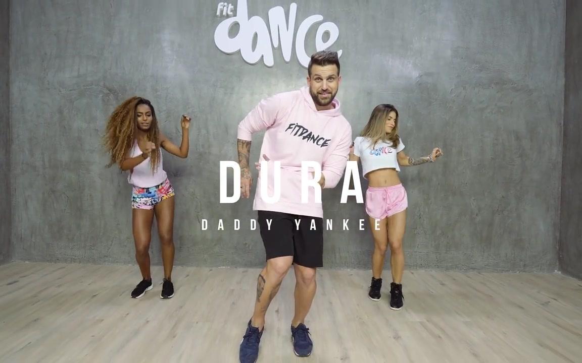 Daddy Yankee洋基老爹抖腿神曲《Dura》有氧拉丁舞蹈Zumba尊巴教程