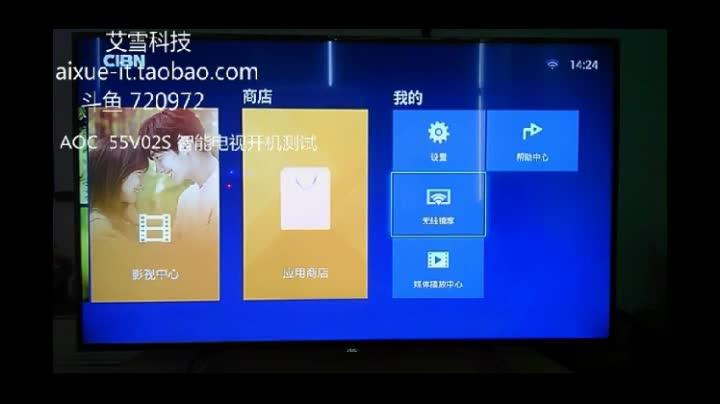 手机本地视频投屏软件_手机本地视频投屏软件