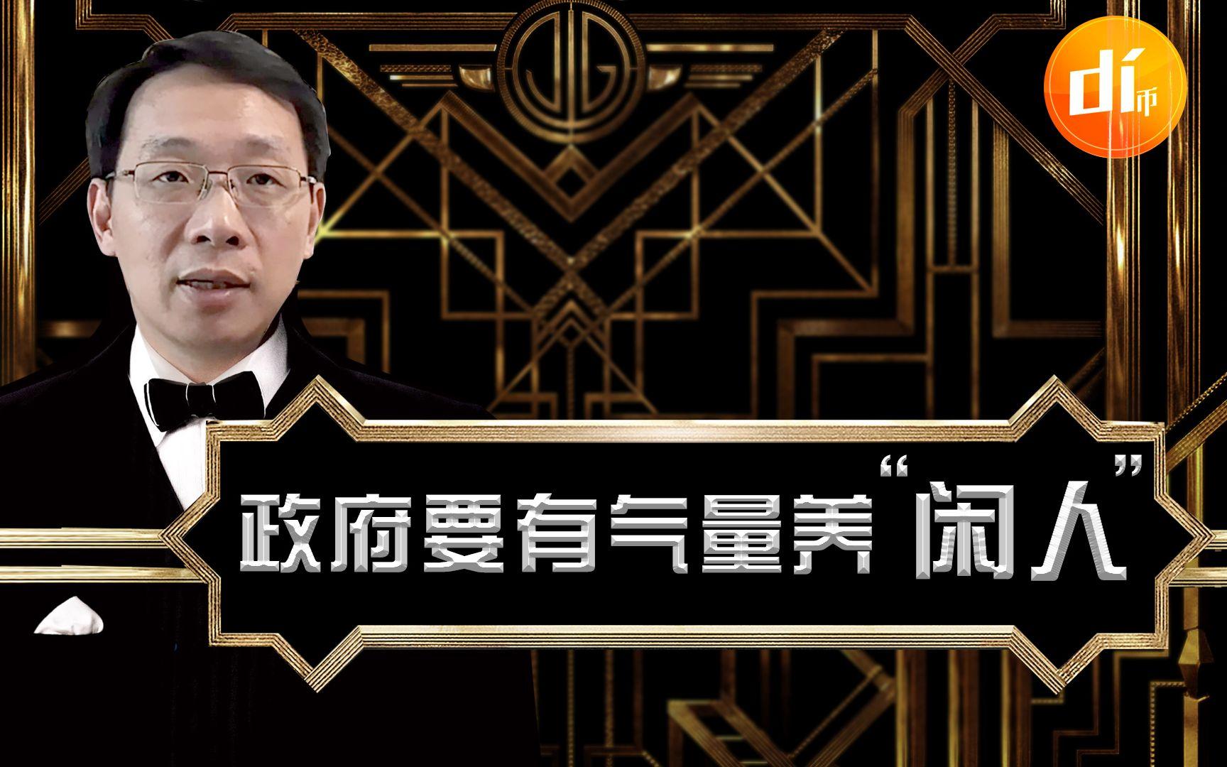 【政经启翟】雄安,你就是中国的学园都市了!