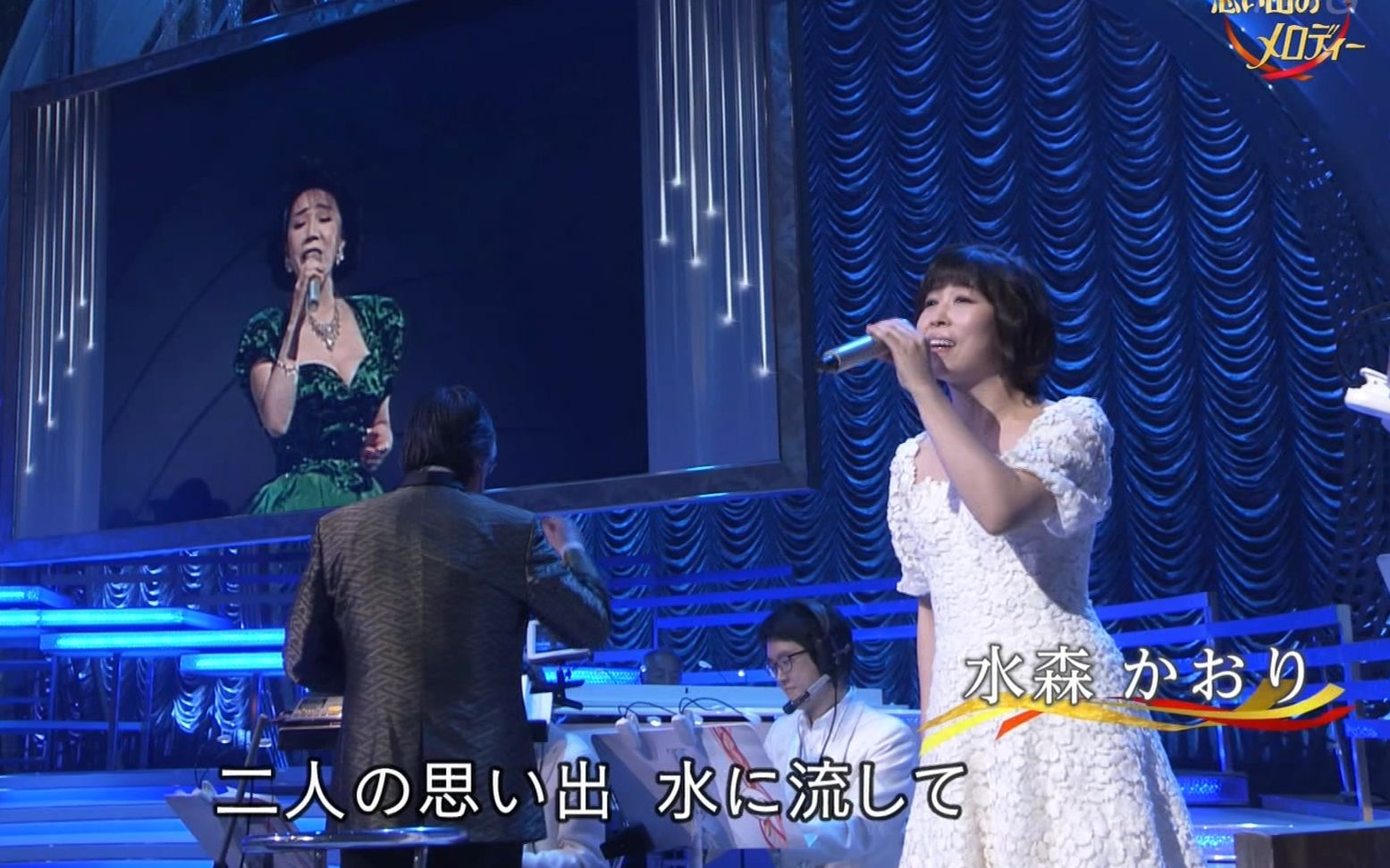 水森かおり - 雨がやんだら (18.08.18.NHK 第50回 思い出のメロディー)