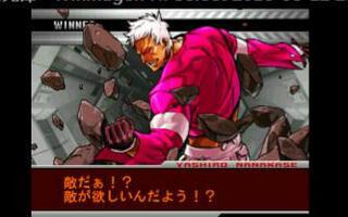 【Mugen】手操·荒大地的Boss挑战