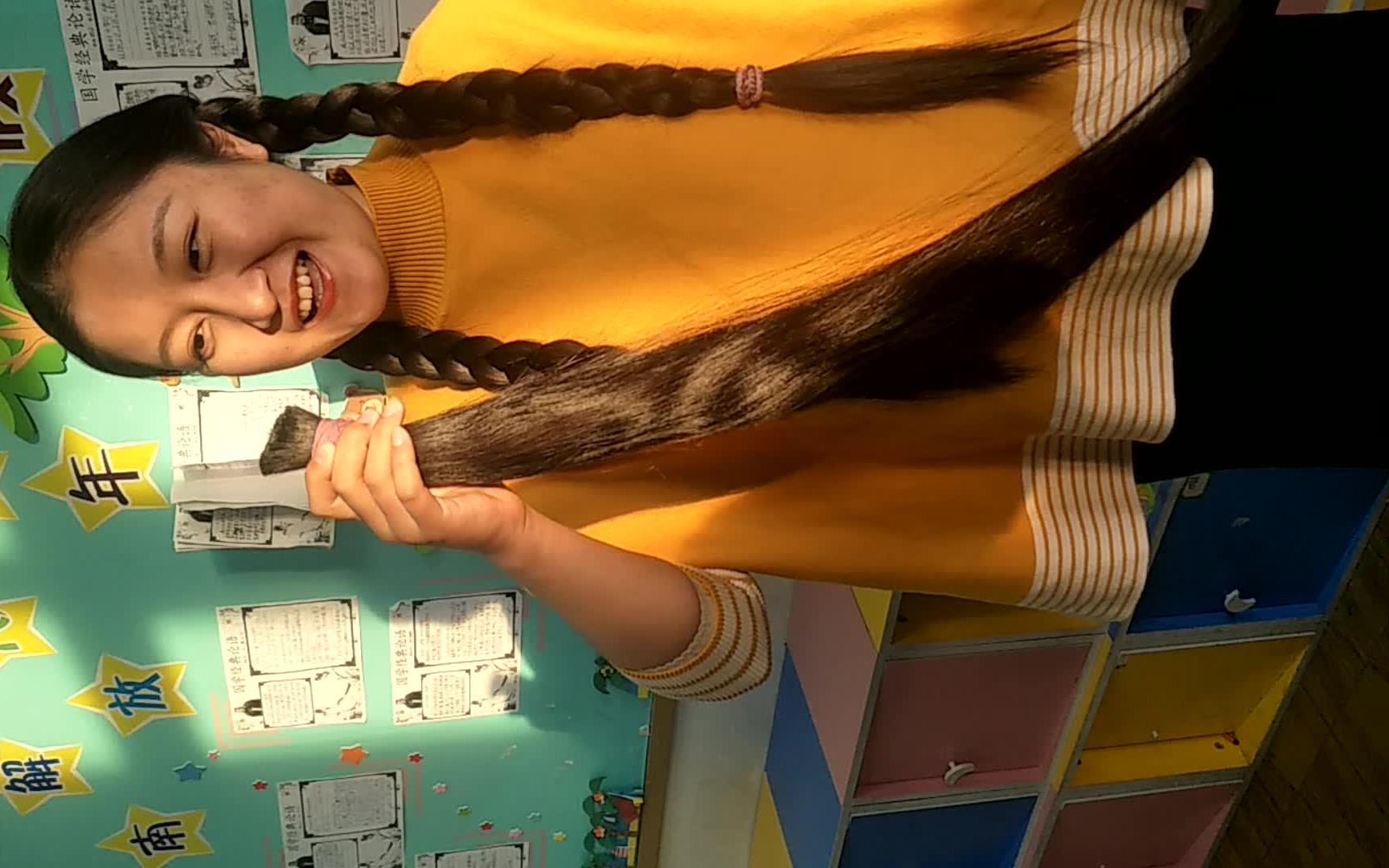 美女老师卖长发剪长发 2238#