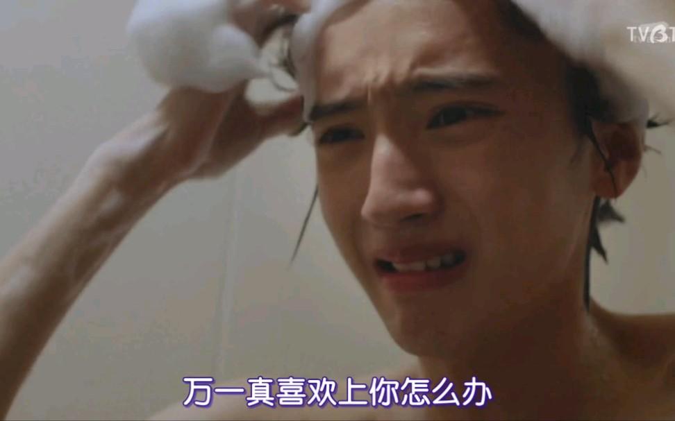 中字‖消失的初恋02-2