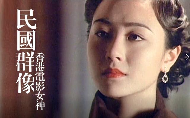 香港电影演员_想找一部香港电影,忘记名字了,演员也忘记了!