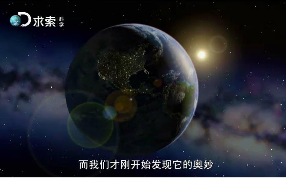 【超清/全4集】下载(av4937337)-哔哩哔哩图片