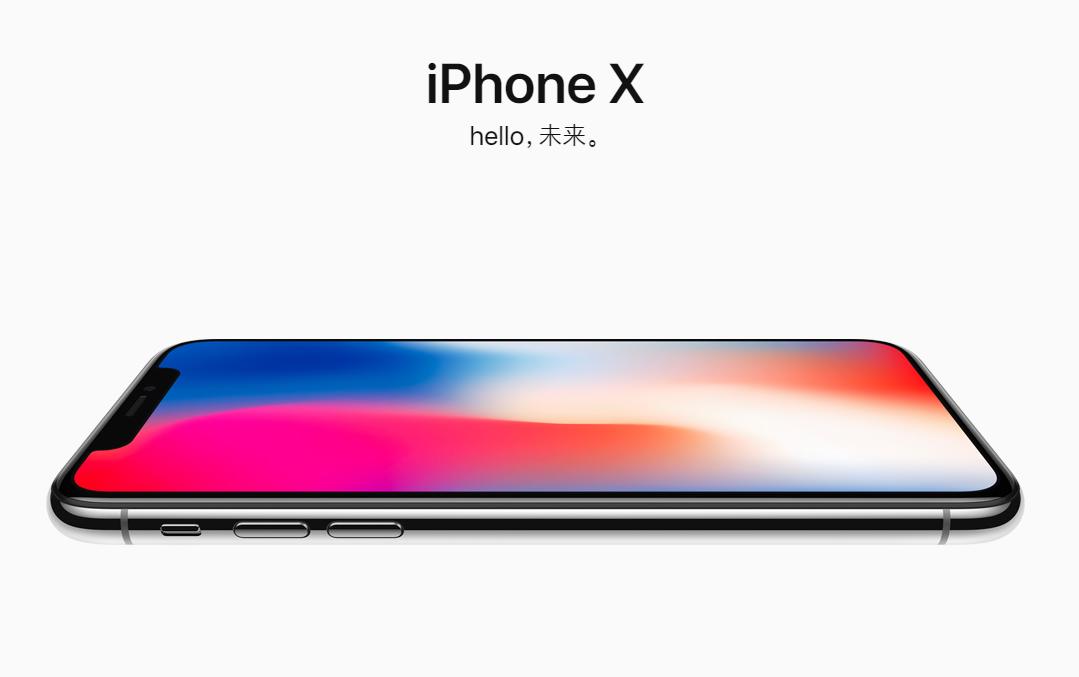 【科技】2017年苹果秋季发布会全程回顾(小娜直播同声传译版)