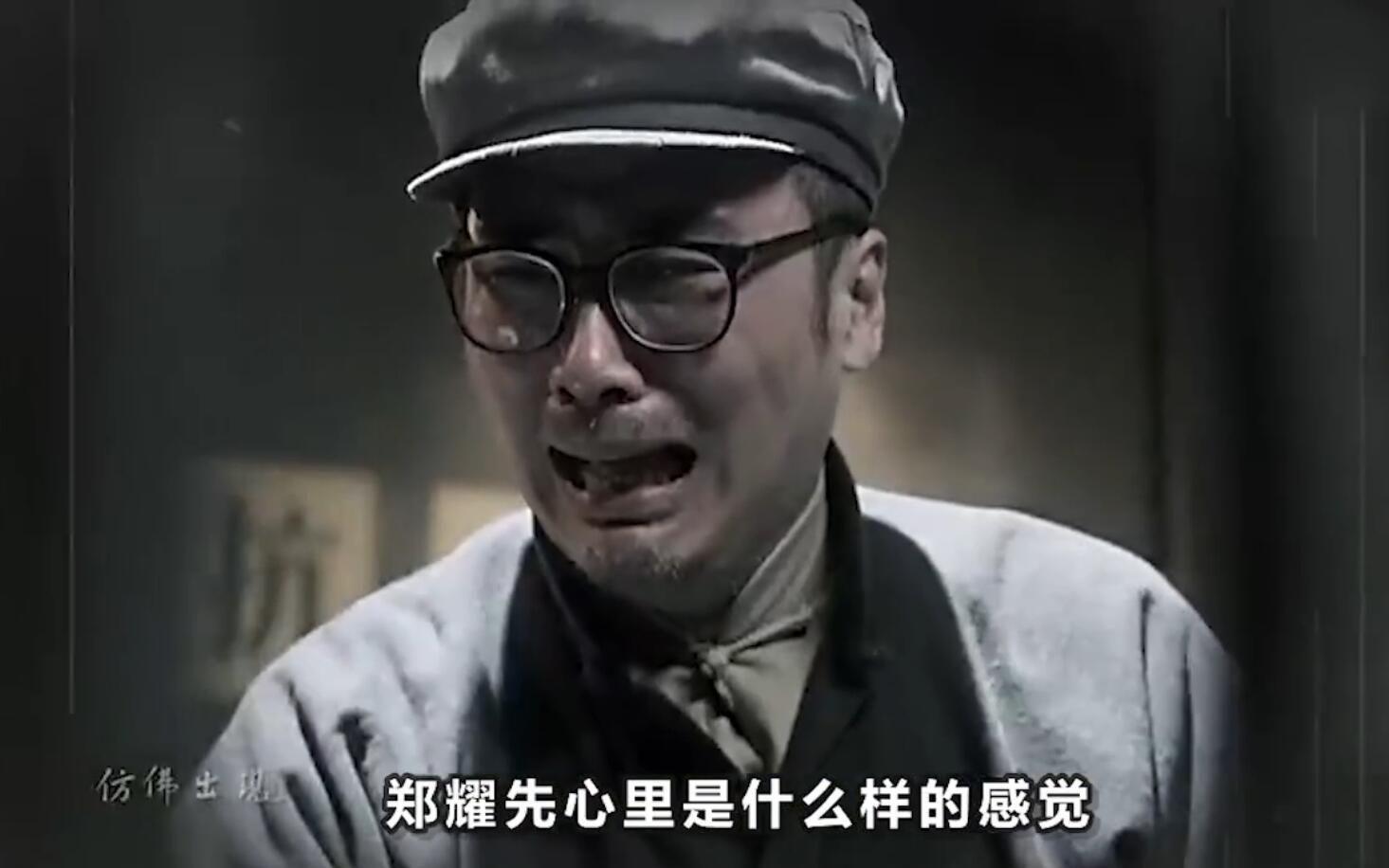《风筝》枪杀了宫庶后,郑耀先跪在宫庶坟前,他没有后悔只有痛哭