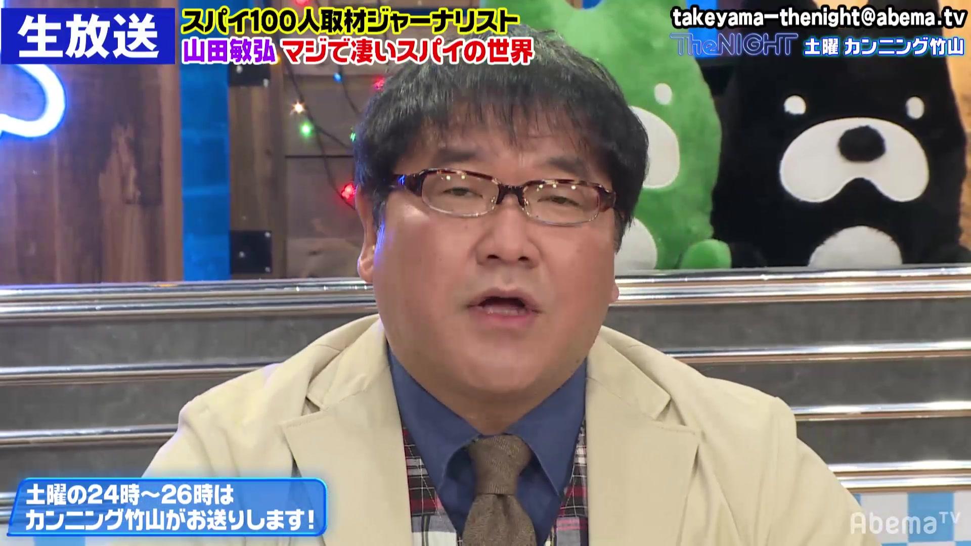 スパローズ 竹山 SALU、『竹山ロックンロール』次回放送に登場
