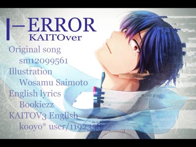 【EnglishKAITOver】‐ERROR【kooyo*】