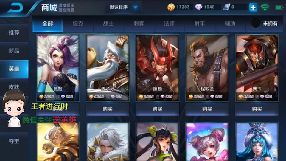 抗战英雄赵一曼事�_游戏截图 960_540