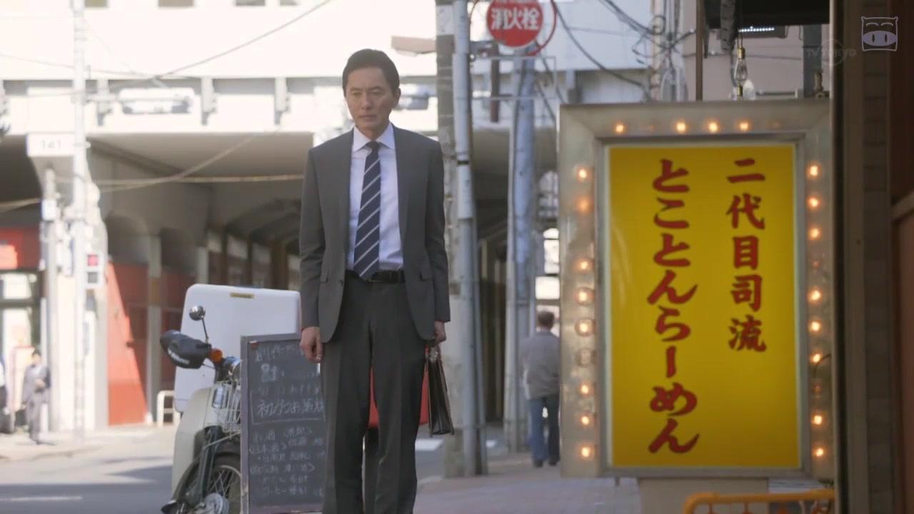 孤独的美食家第六季第八集 S06E08 CUT 剪辑