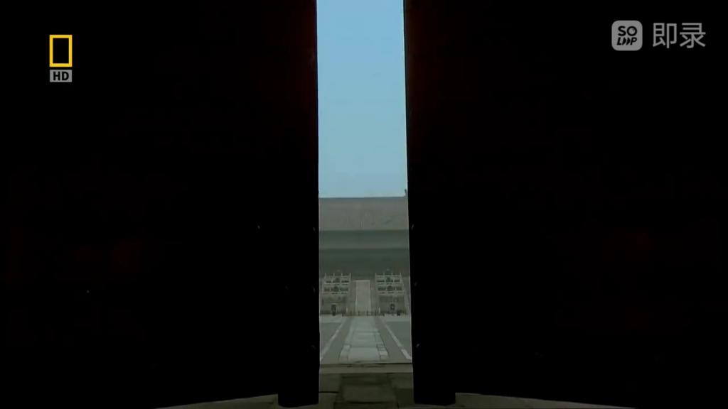 天子守国门,君王死社稷。煤山空遗恨,不知有忠魂。