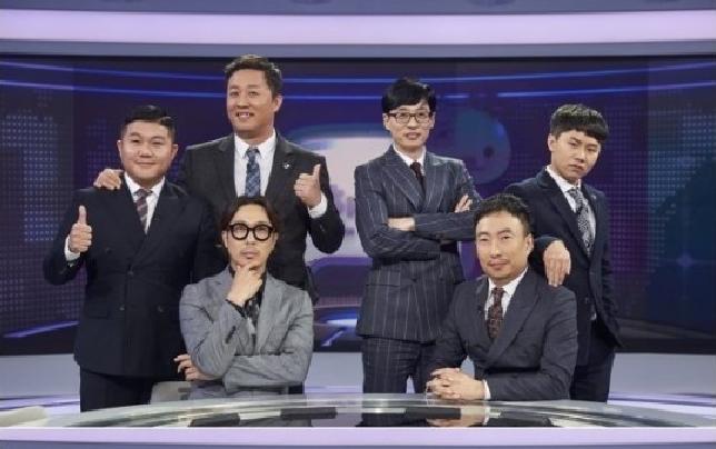 MBC综艺《无限挑战》E546.171125  主题:无限挑战12周后强势回归,今tian 无限新闻 传达这段时间的消息