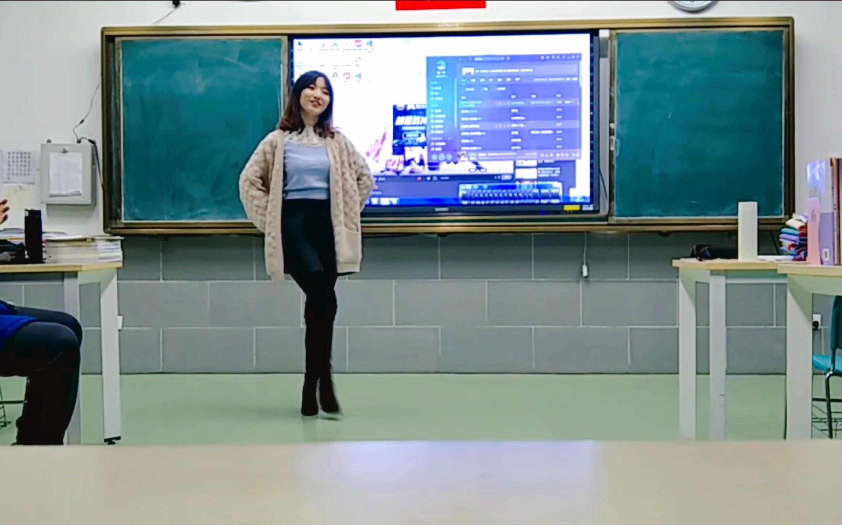 【极乐净土】别人家的超性感物理老师!【青岛实高】