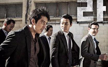 【中字】160924 无限挑战《阿修罗》剧组特辑上部 郑雨盛 黄政民