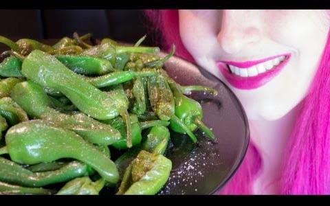 [无人声asmr]saurus姐吃西班牙脆椒~padrón peppers图片