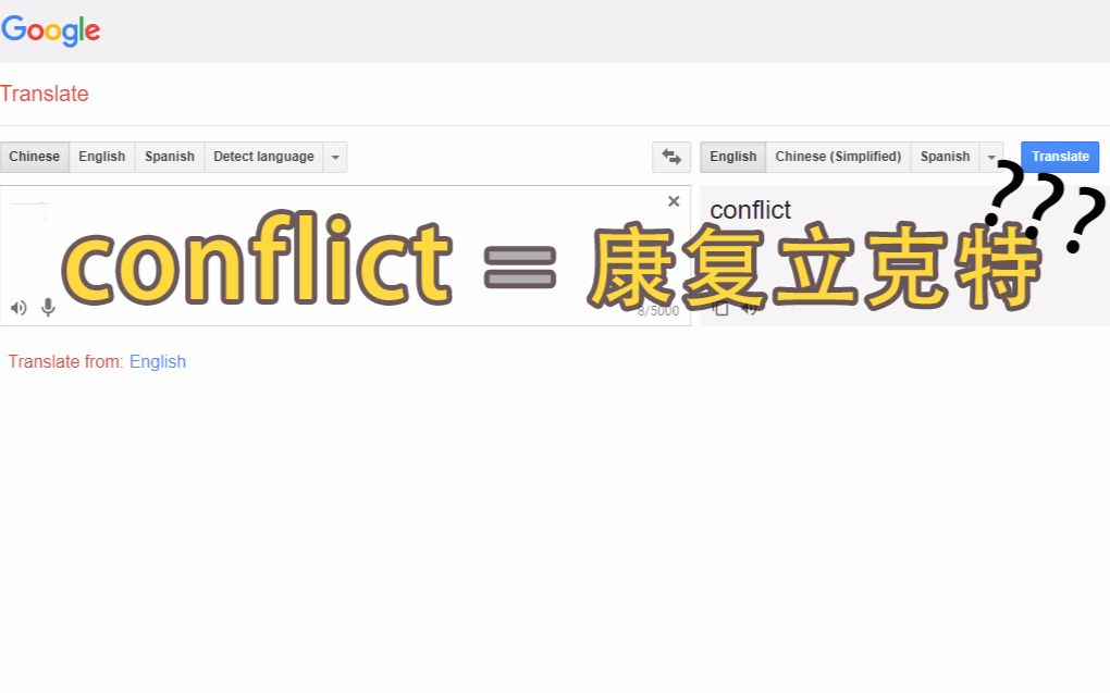 谷歌娘的中式英文发音? 还顺便吟诗一首??