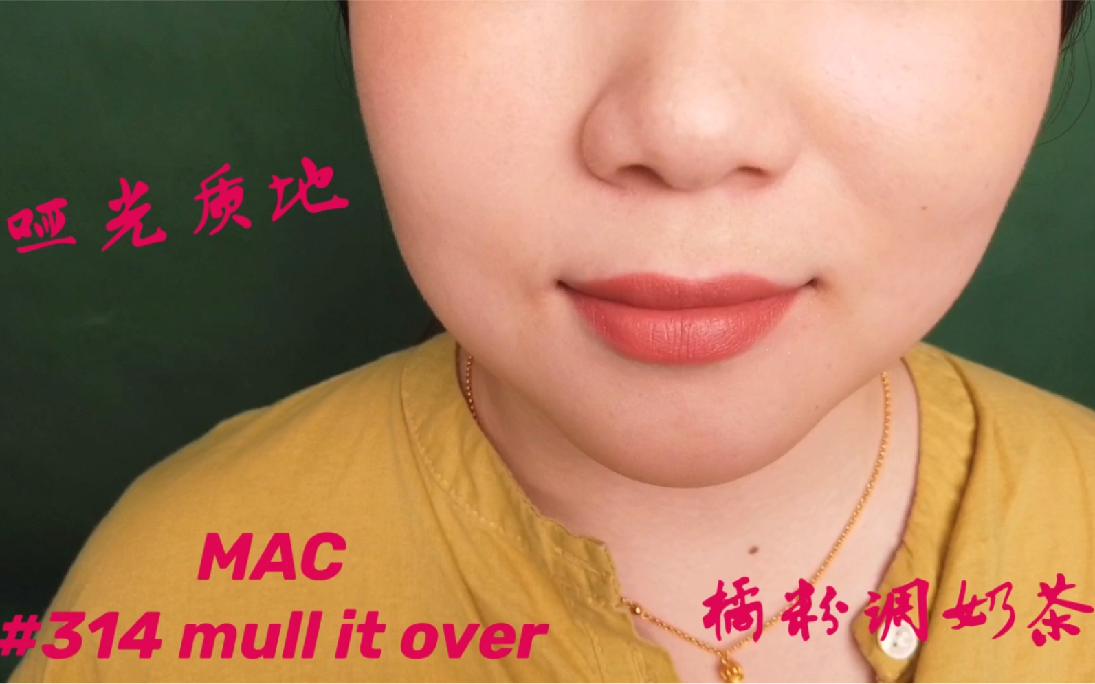 Mac mull it over