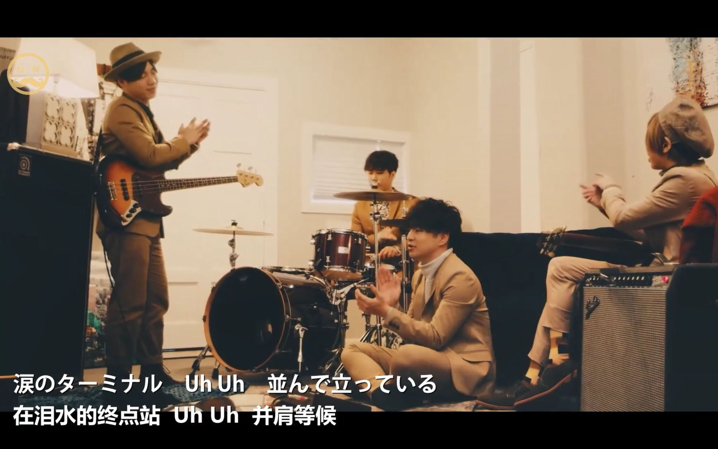 Official dism 男 stand you by lyrics 髭