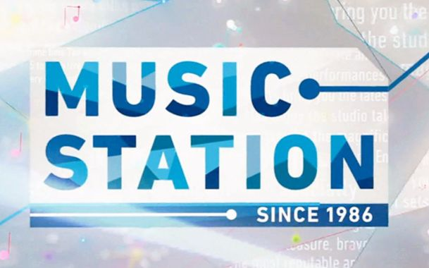 堂本刚 in Music Station(1997-2016年出演全集)