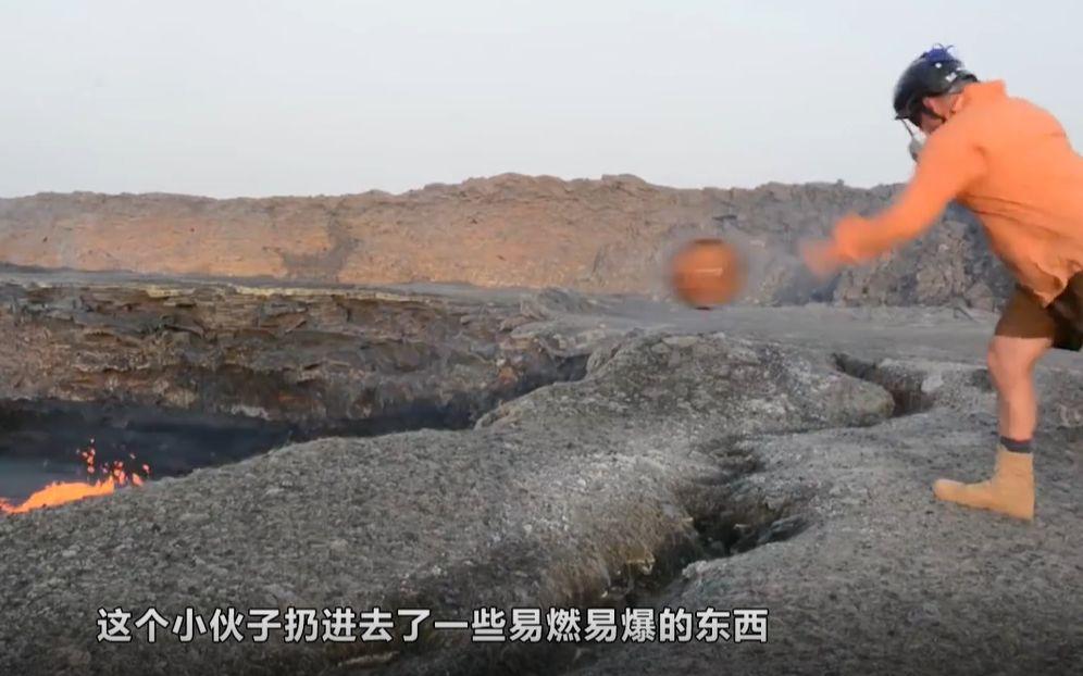 老外冒险到作死,把煤气罐扔进火山岩浆里,结果…