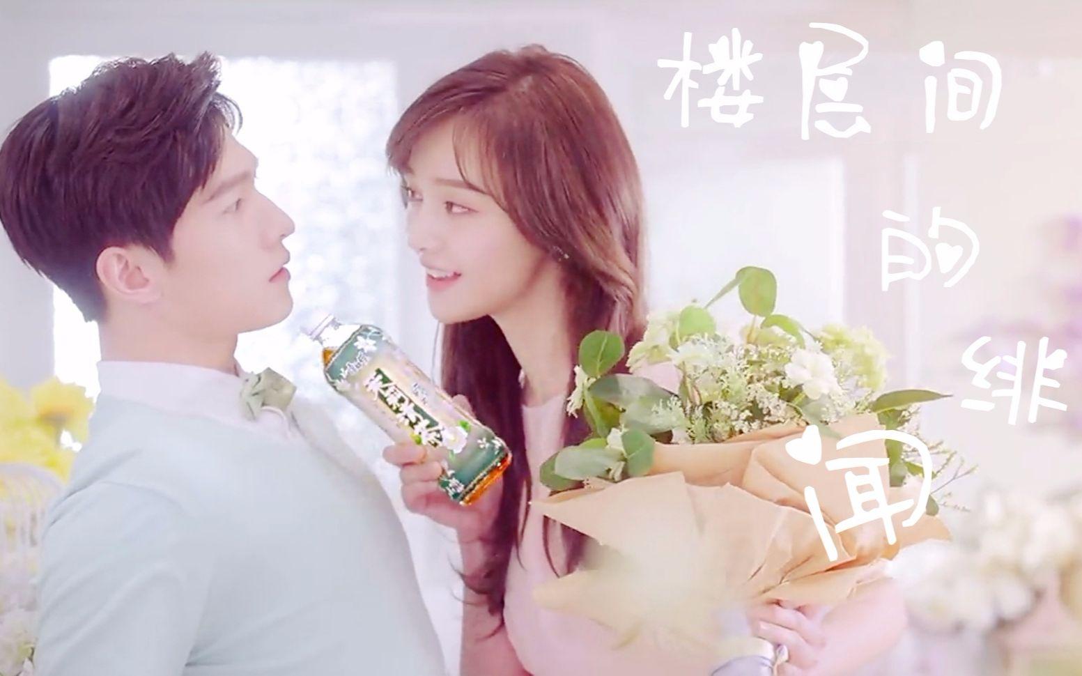 杨洋和郑爽的结婚照 图片合集