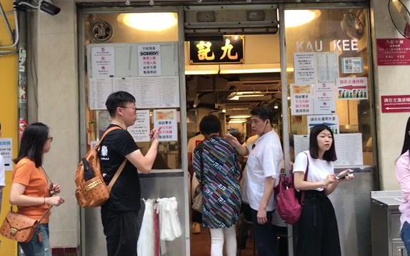 香港二级片