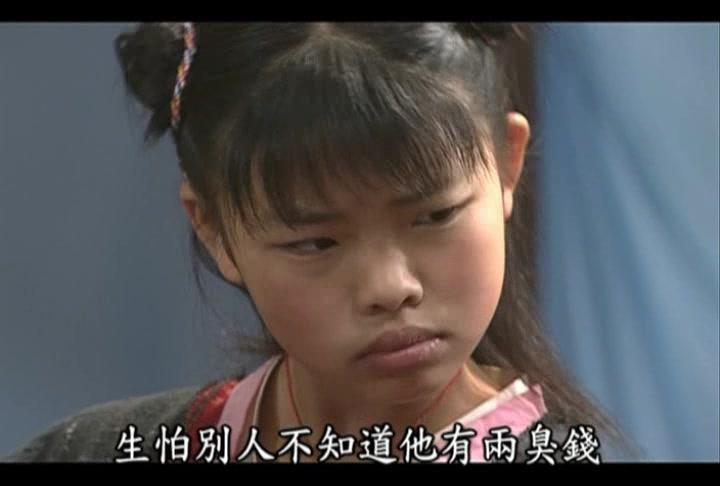 角色互换版武林外传_电视剧相关_电视剧_bilibili_哔图片