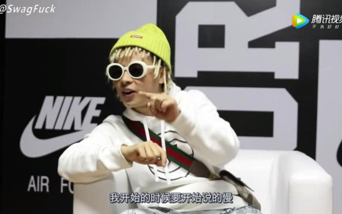 布瑞吉bridge的奶痞freestyle合集!中国有嘻哈图片