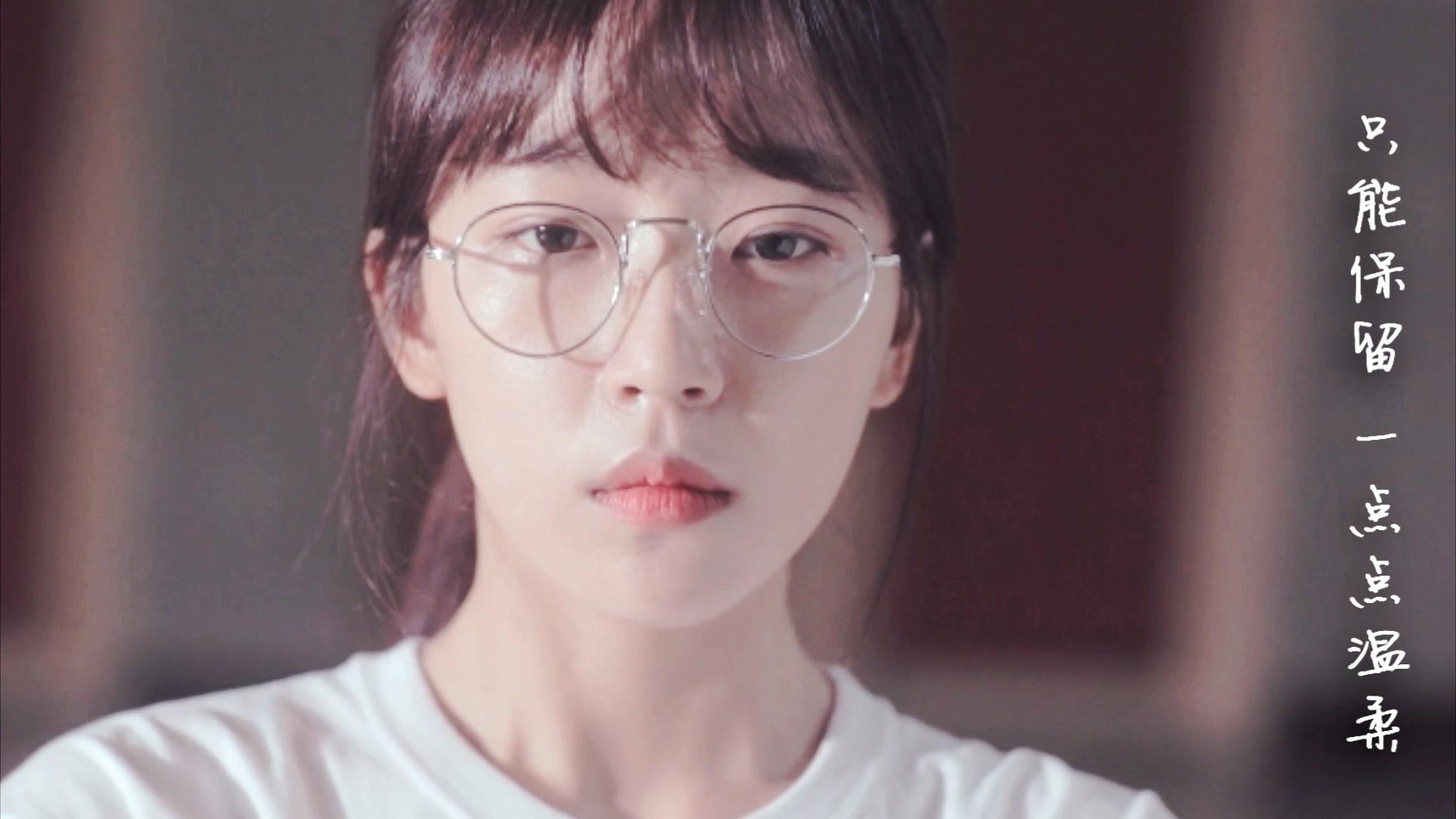 内射眼镜学姐_【少女的世界】曹秀香×权娜拉 眼镜学姐×帅气学姐 好朋友只是好朋友