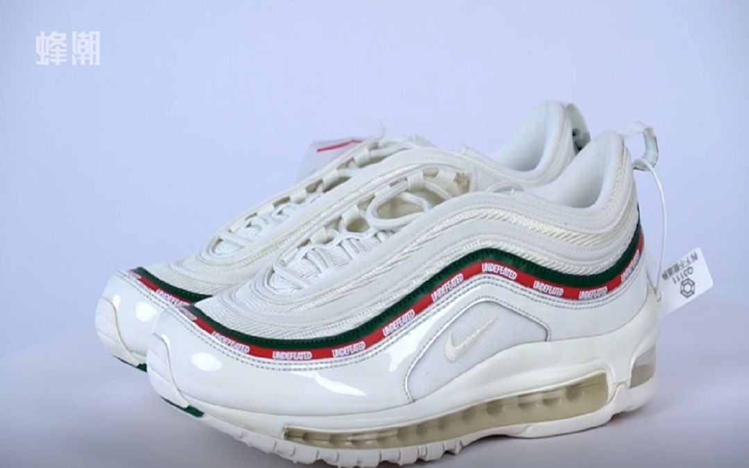 Official Images Of The Nike Air Max 97 Country Camo UK