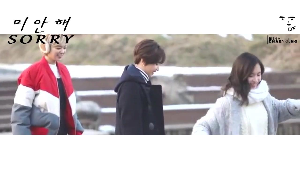 ��twice��MINA x���� �ײ�  - Sorry