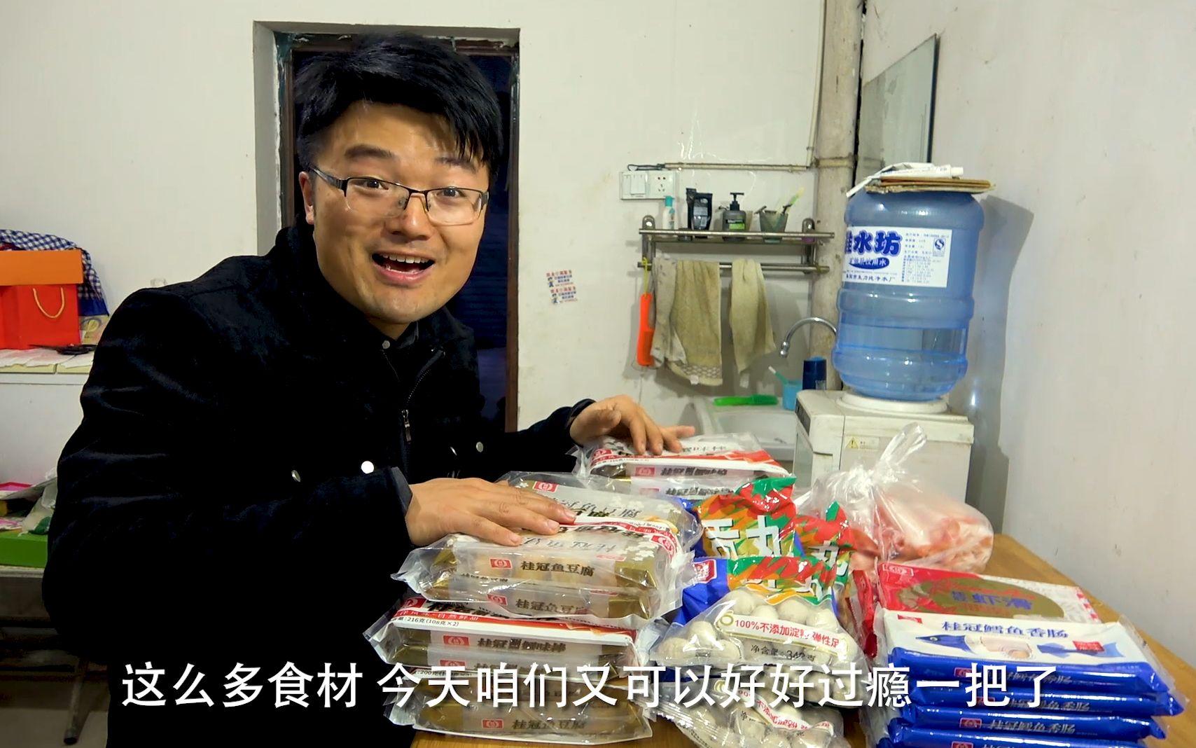 贡丸,鳕鱼香肠,一大箱火锅食材,大sao自制火锅,老爸都吃撑了