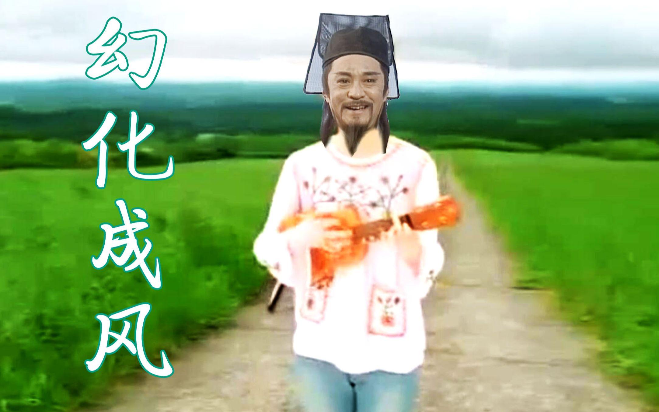 【岳不群x令狐冲】报恩成风(猫的幻化片尾曲)韩国电影v字幕的字幕秘密图片