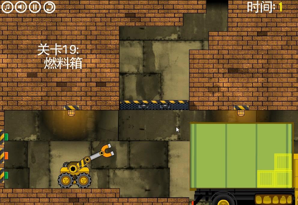 【榴莲桑实况】哈哈哈魔性的装载卡车第一部 P2