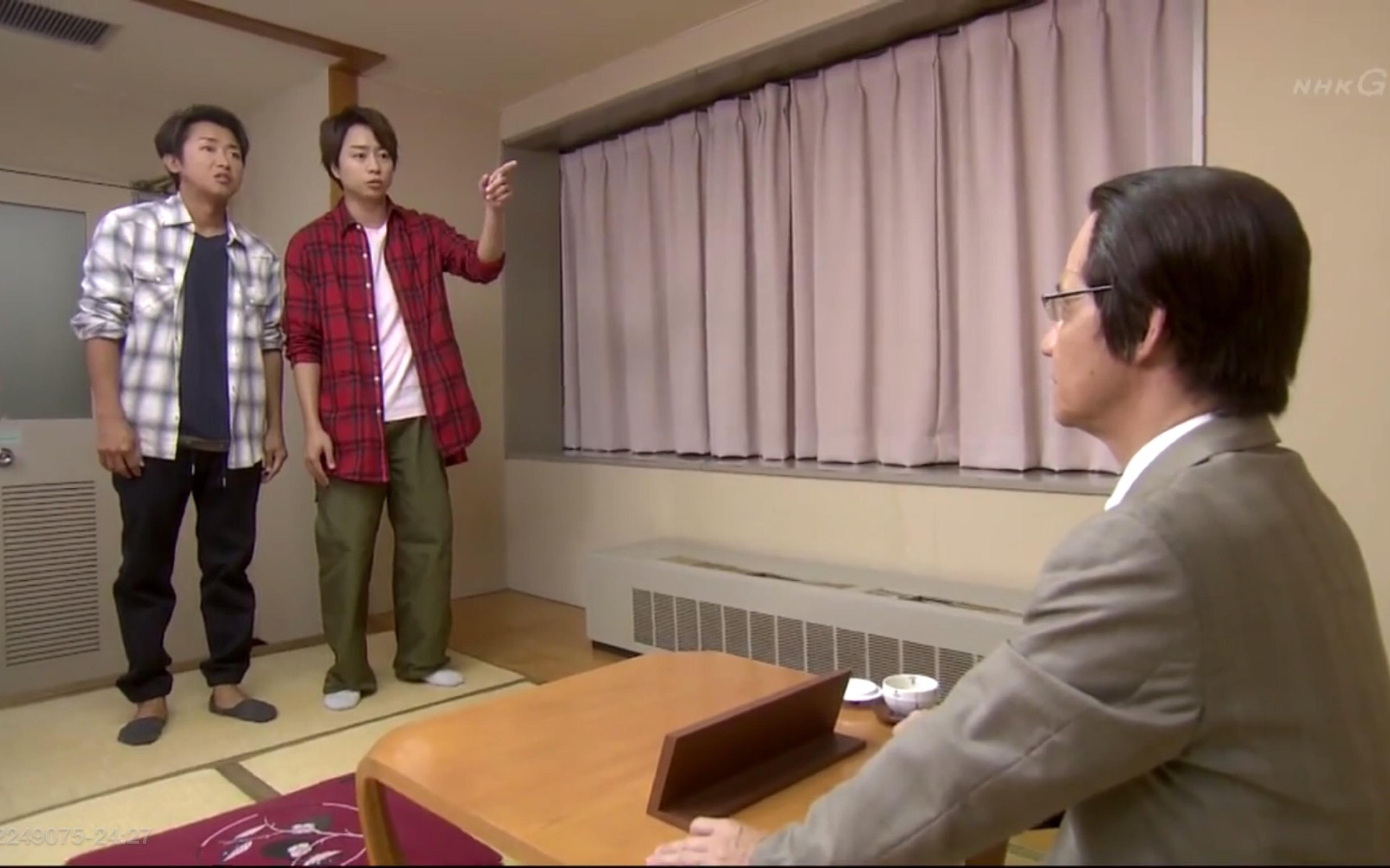 大野 岩佐 智 真悠子